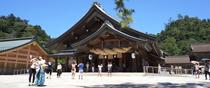 Izumo Grand Shrine, Taisha-cho, Izumo, Shimane.