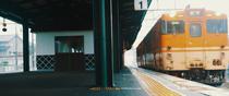 Tamatsukuri-Onsen Station, Tamayu-cho, Matsue, Shimane.