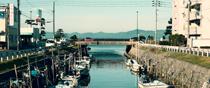 Sankyo river, Nishiyomeshima , Matsue, Shimane, Japan.