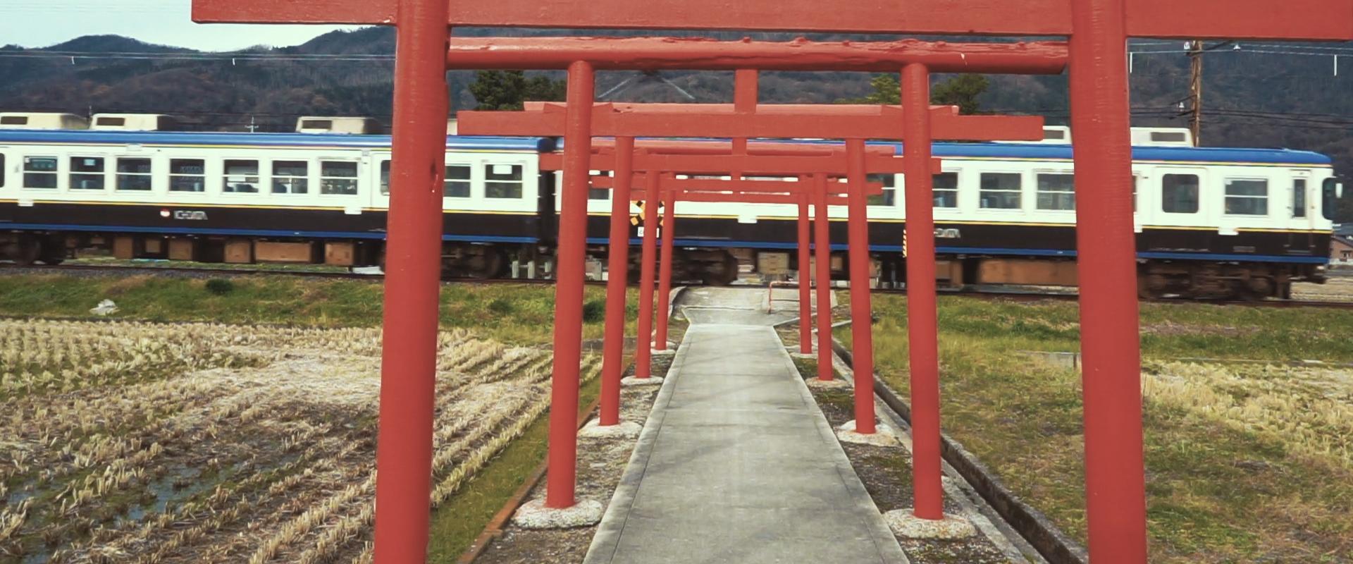 Awazu Inari Shrine, Hiranocho, Izumo, Shimane, Japan.